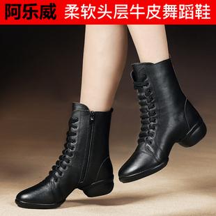 阿乐威舞蹈鞋女广场舞真皮冬季广场舞靴水兵舞鞋软底舞靴跳舞鞋子