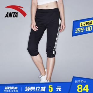 安踏女裤七分裤短裤2019夏季新款针织运动裤子收口休闲竖条纹薄款