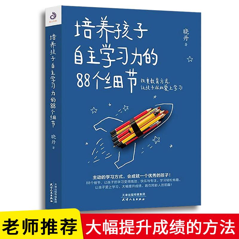 Детская литература Артикул 585476363491