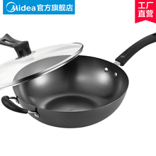 Old-fashioned household small frying pan uncoated induction cooker gas stove is suitable for frying pan