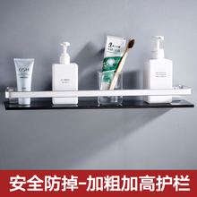 Toilet shelf bathroom receives wall-mounted toilet toilet cosmetics without punching toilet mirror glass