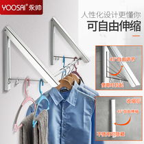 Hanger Storage shake sound tanning hanger rack invisible balcony drying rod telescopic rack Finishing Hanging Oracle