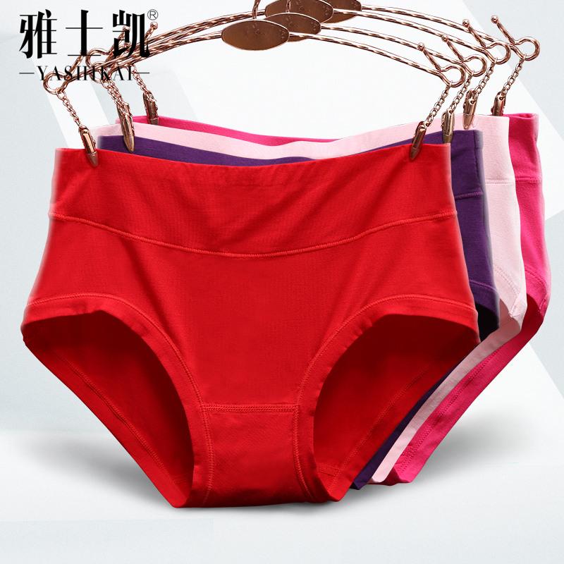 女士内裤女莫代尔纯棉夏季性感蕾丝中低腰大码本命年红色三角裤头