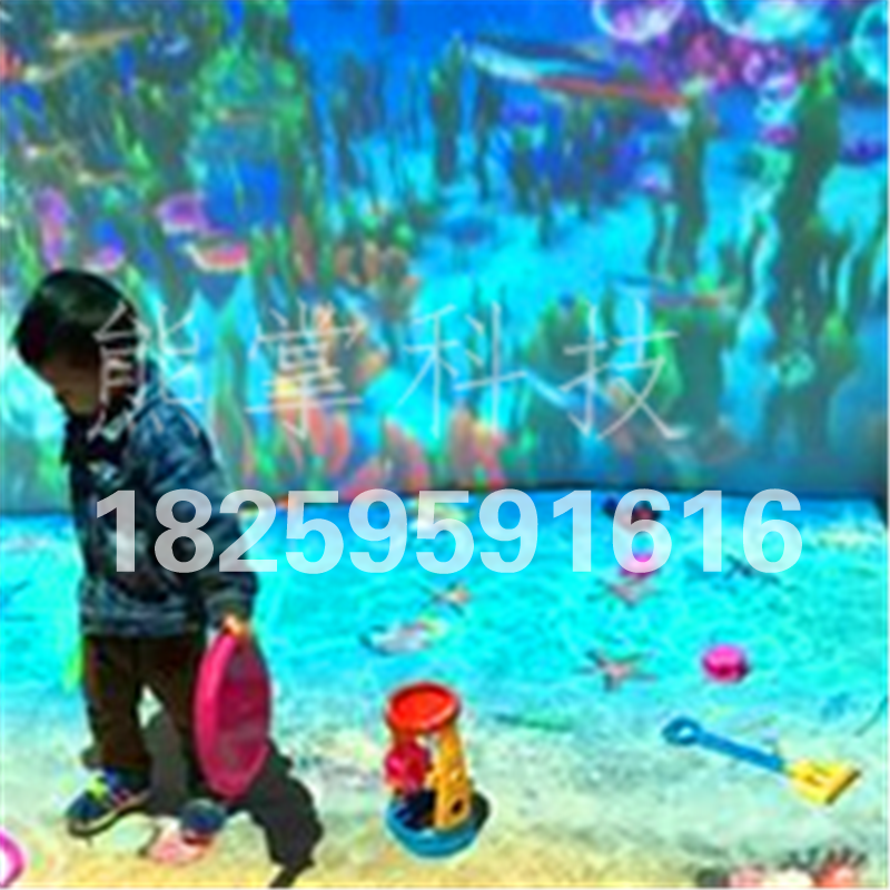 Interactive smashing ball projection game childrens sand table fishing beach slide painting equipment software system multimedia