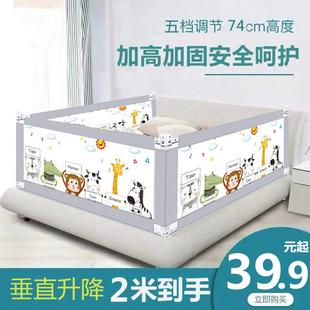 床围栏宝宝防摔护栏杆2米1.8婴儿童大床边挡板升降安全无床垫通用价格