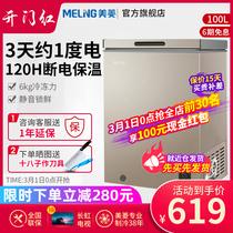 冰柜商用大容量冷藏冷冻卧式超大速冻小型超市雪糕冰柜618L墨香雪