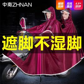 摩托电动电瓶车电车雨衣防水单人双人加大加厚女超大专用男雨披图片