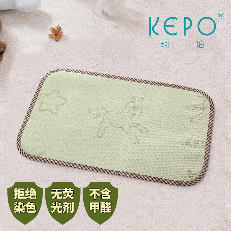 嬰兒枕頭涼席枕套 寶寶涼席嬰兒床 枕席枕片幼兒園枕墊 鬆緊帶式