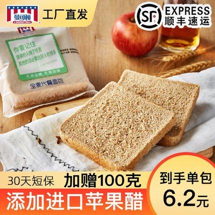 曼可顿全麦代餐面包无添加蔗糖无添加油健身低脂切片