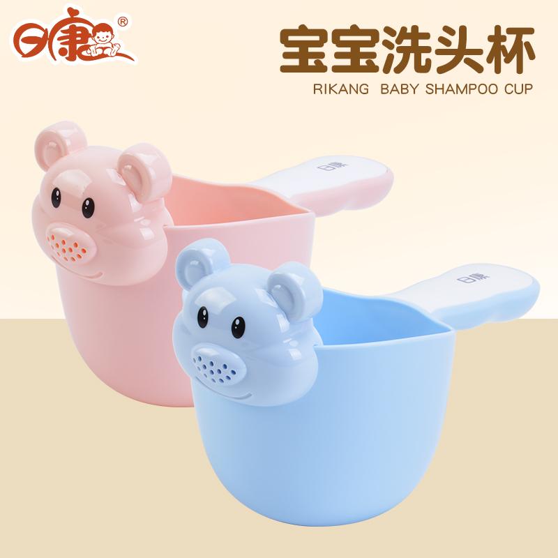 Ковшики для мытья Артикул 531983716510