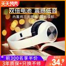 L6X蓝牙耳机头戴式 首望 无线游戏运动型跑步耳麦电脑手机男女通用插卡音乐重低音超长待机可接听电话