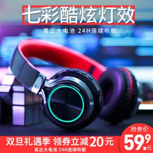 首望 L3X无线发光蓝牙耳机头戴式游戏运动型跑步耳麦电脑手机通用超长待机插卡音乐重低音可接听电话L3S