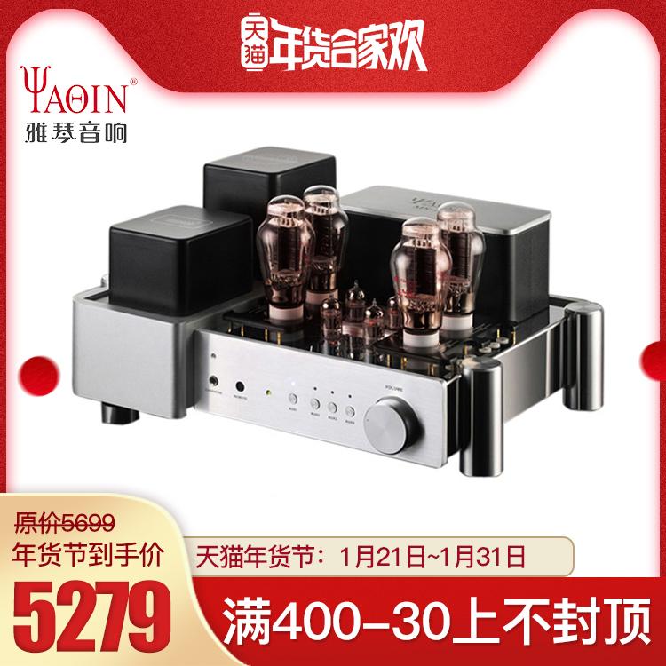雅琴MS-2A3胆机发烧HiFi电子管大功率功放家用音响组合放大器