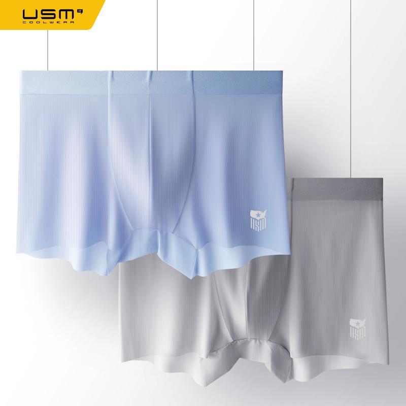 USM吸湿快干抑菌男平角裤 超薄透气男内裤无痕冰丝裤头精品四角裤