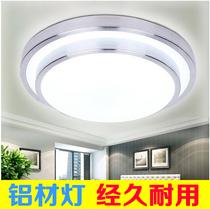 新中式吸顶灯客厅灯现代中国风简约家用卧室餐厅灯全屋套餐组合灯