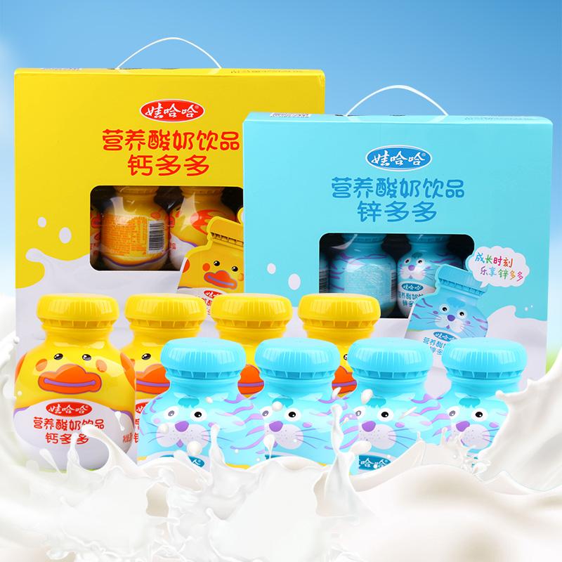 娃哈哈锌多多钙多多早餐礼盒装送礼营养酸奶饮料品200g*12瓶整箱