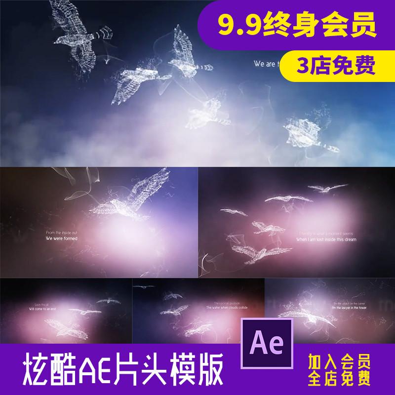 粒子科技和平鸽梦想自由飞翔开场活动屏Ae视频素材设计模版AE279