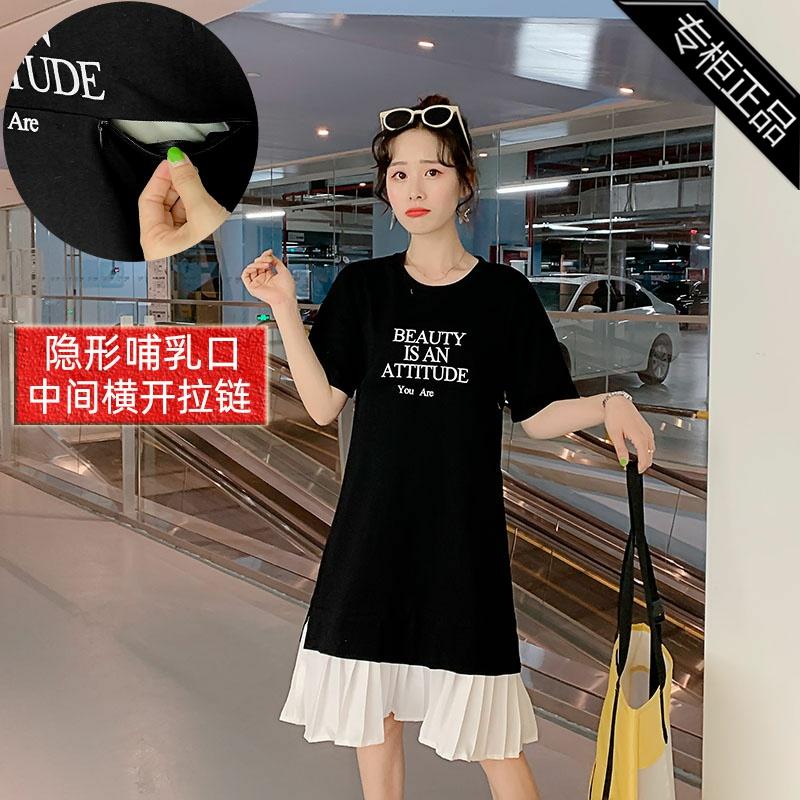 专柜品牌孕妇装韩版短袖中长款孕妇连衣裙上衣个月大肚3456789
