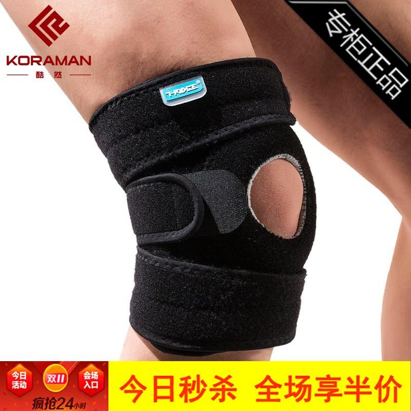 专柜品牌护膝登山弹簧护具透气骑行徒步户外运动专业男运动护具