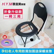 坐便椅老人孕妇坐便器女可折叠丙人蹲厕所改移动马桶大便凳子家用
