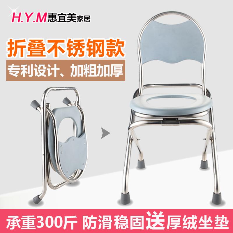 坐便器老人女孕妇移动马桶坐便椅可折叠成人家用蹲便改座厕所凳子