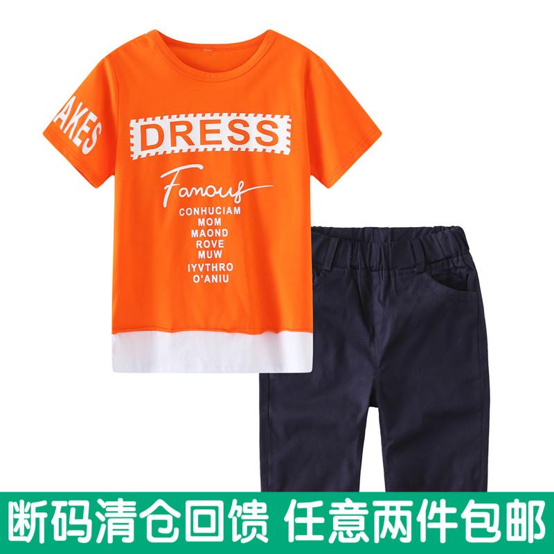 童装男童夏装2018新款套装韩版中大童休闲小孩夏季儿童短袖两件套