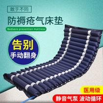 充氣床墊午休簡易氣墊床家用單人沖氣床雙人便攜折疊床加厚intex