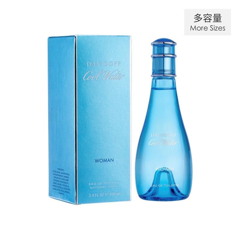 Macao genuine Davidoff cold spring perfume 30ml