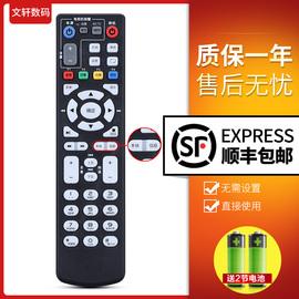 中国电信联通ZTE中兴ZXV10 B860AV1.1/1.2/2.2-T2机顶盒遥控器图片