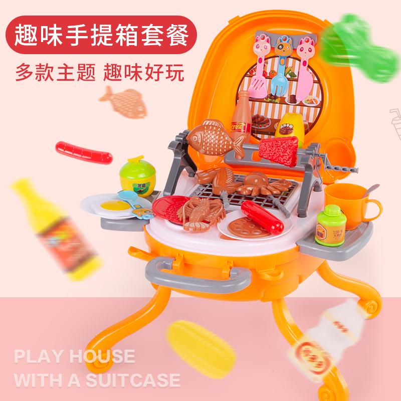 891 儿童仿真过家家月亮谷棒家家玩具 快乐厨房 披萨烧烤冰淇淋23.00元包邮
