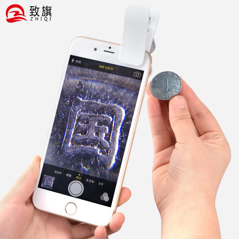 高清手機放大鏡帶燈60倍 高倍帶LED燈珠寶鑒定手持式顯微鏡便攜式