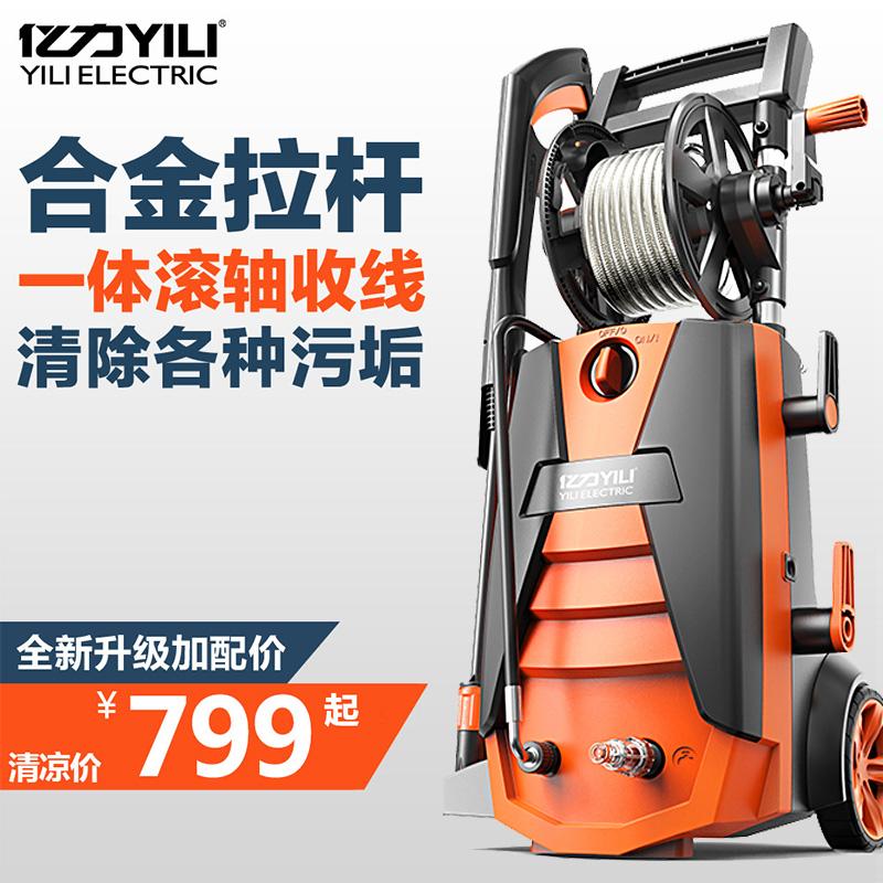 2100w高压全自动家用220v冲洗车机11月12日最新优惠