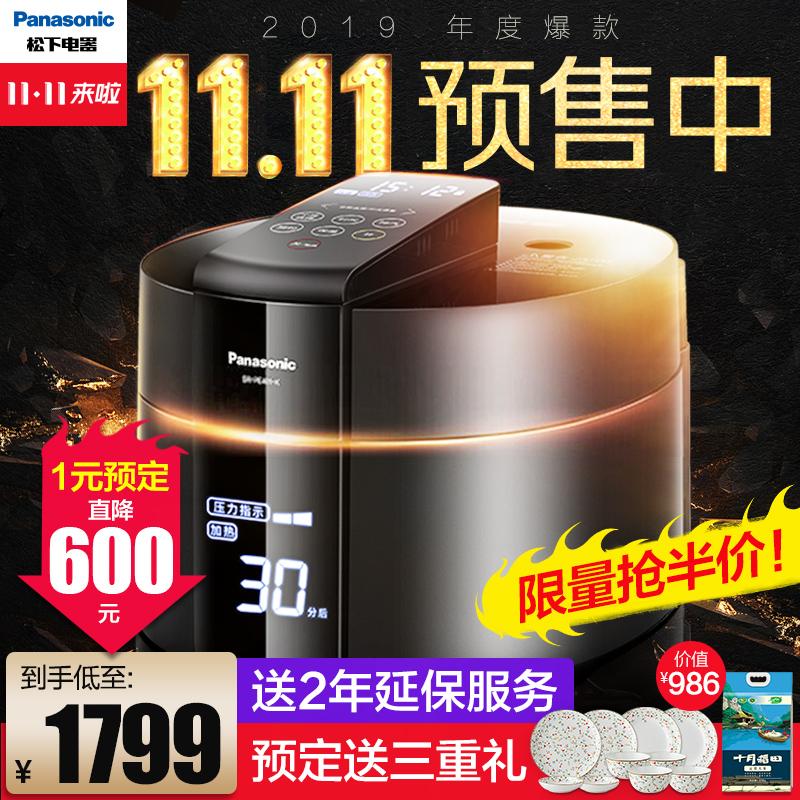 松下PE401-K高压力IH电饭煲家用日本智能电饭锅4L正品3-4-5-6人