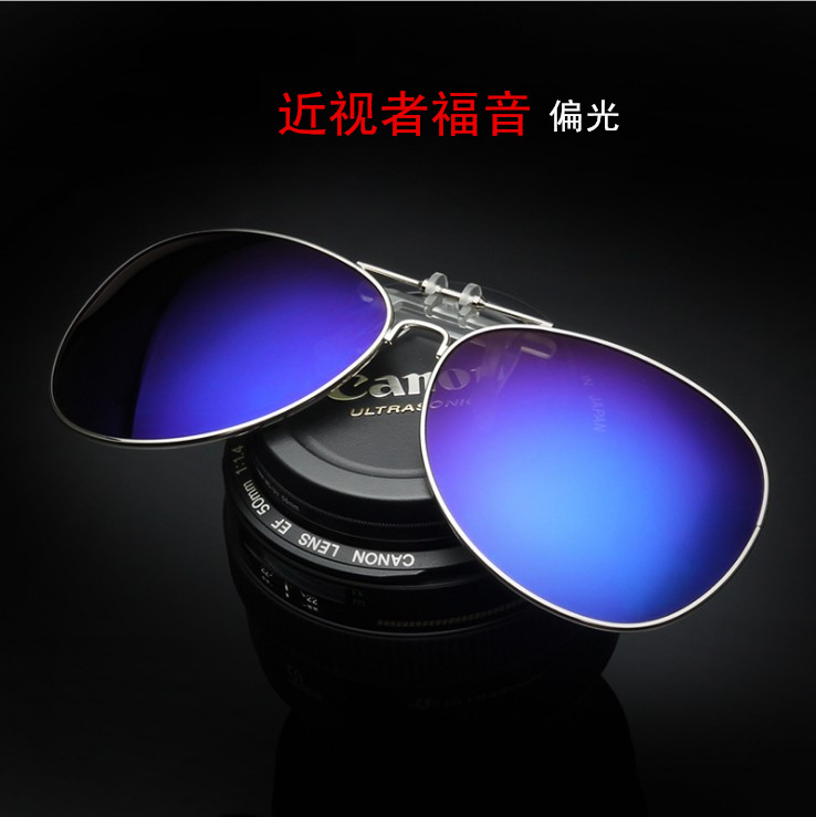 Toad lens polarizer myopia glasses sunglasses clip on sunglasses man driving fishing night vision glasses female