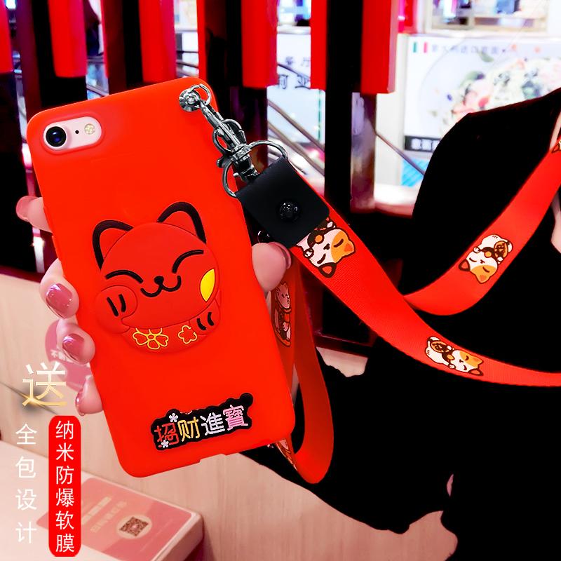 苹果6plus手机壳男女款潮牌大气iphone6s红色招财猫6sp韩国超萌6p