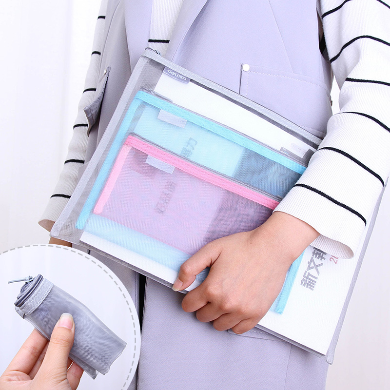 得力彩色拉链袋 学生考试用笔袋文具收纳袋 网格资料袋 文件袋
