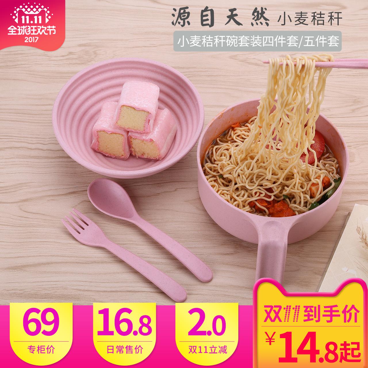 Домой японский посуда пшеница соломенный чаша палочки для еды установите студент комната с несколькими кроватями крышка милый пластик удобство поверхность пузырь чаша