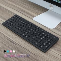 笔记本台式多媒体USB适用于联想戴尔苹果电脑家用办公有线键盘薄
