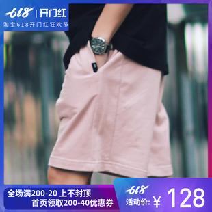 原创潮牌夏季 纯棉纯色百搭基础打底针织五分运动短裤 PSO Brand 男