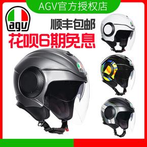 意大利AGV ORBYT摩托车头盔双镜片半盔四季春季电动车安全帽男女