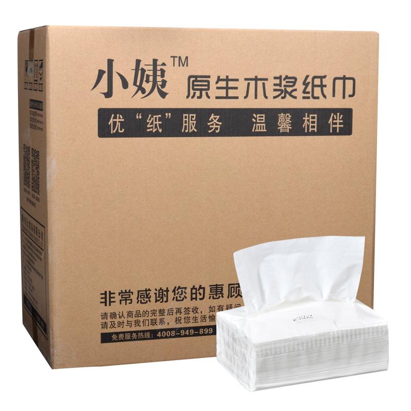 (用95元券)小姨纸巾抽纸批整箱家庭装餐巾纸酒店专用卫生纸原木小包面巾纸