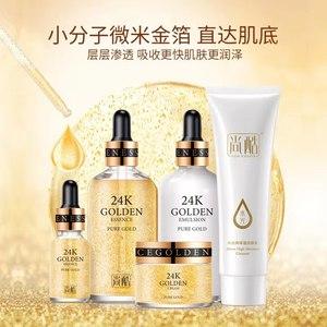 新品24K黄金精华液护肤套装5件套盒舒缓肌肤化妆品美容院面部专用