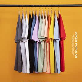 夏季t恤短袖2021新款宽松纯棉女白色大码中长款纯色上衣男黑色潮