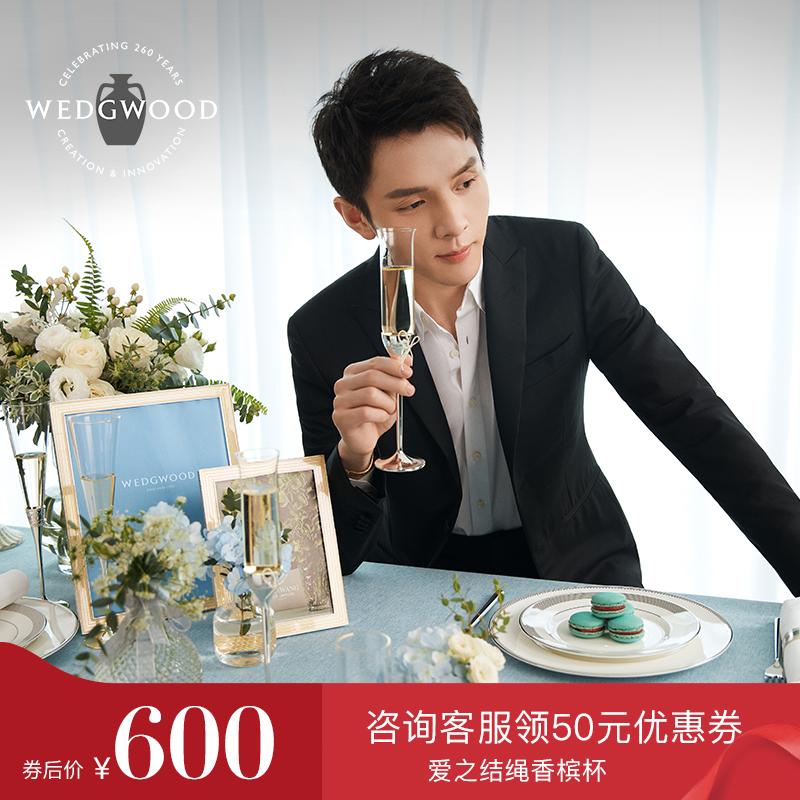 650.00元包邮WEDGWOOD王薇薇Vera Wang爱之结绳香槟杯红酒杯高脚对杯婚礼礼盒