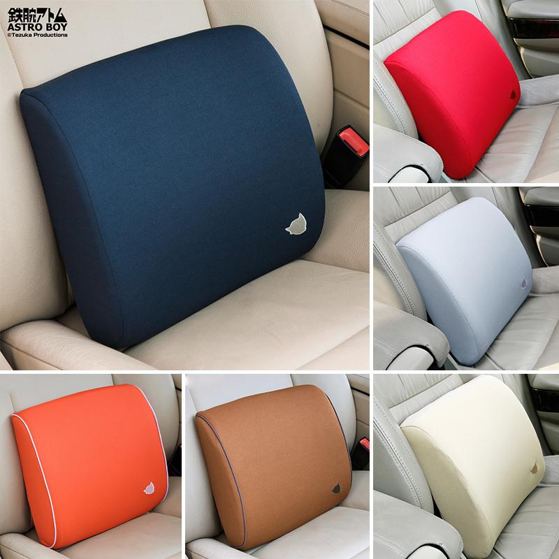 阿童木記憶棉汽車座椅腰靠加厚車載護腰枕車上用品辦公室腰墊靠背