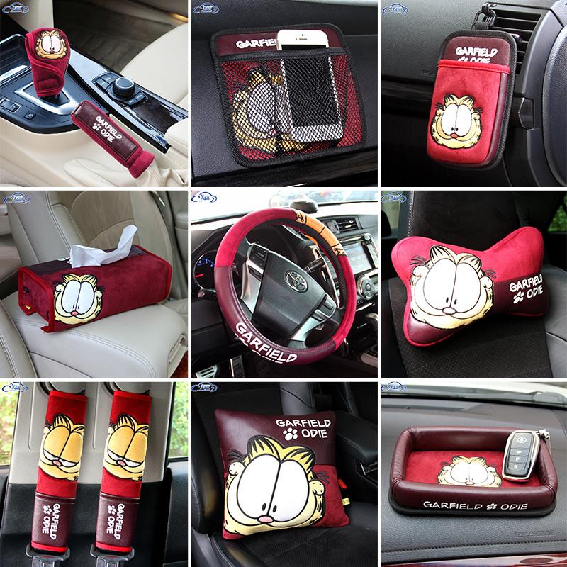 加菲貓 卡通 四季 汽車 手刹排擋套安全帶護肩套裝內飾