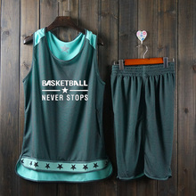 Double sided basketball suit men's double-sided basketball suit summer breathable team uniform custom group purchase printed number