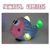 Children electric toy clown fish head the ball machine intelligent electronic music