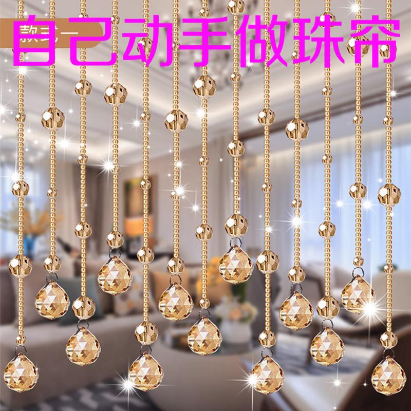 珠帘门帘散珠金香槟切面珠风水帘手工穿珠串珠材料玻璃水晶珠子