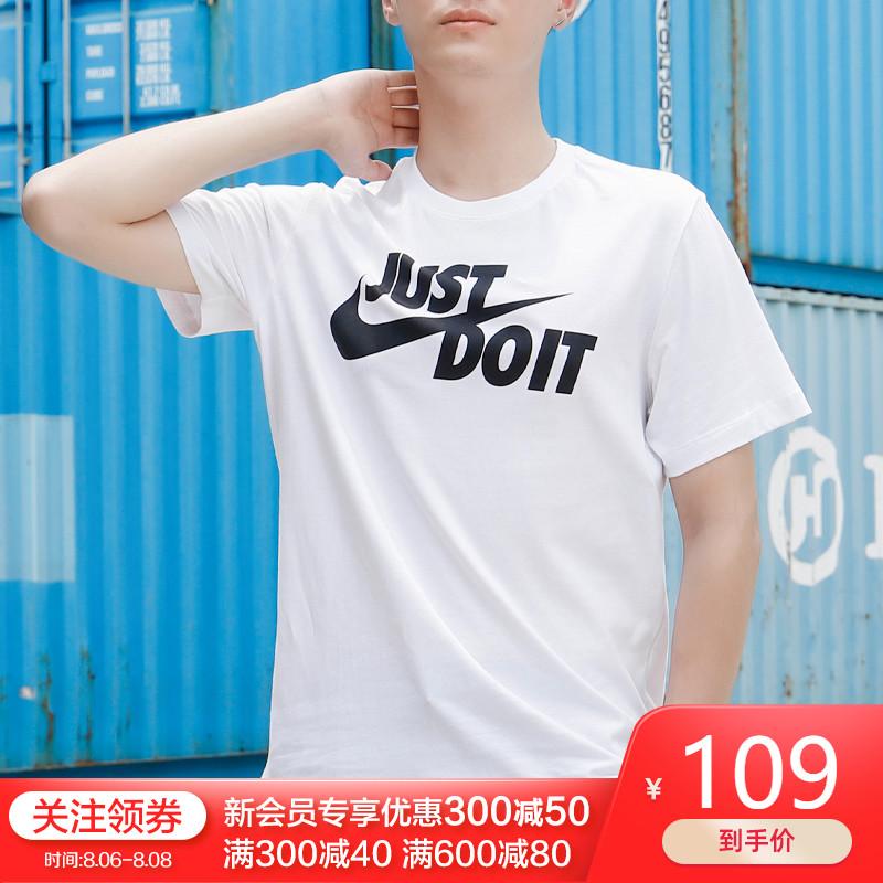 NIKE耐克 2020秋季新品男子运动休闲圆领短袖T恤 AR5007-100